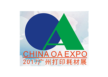 CHINA OA EXPO 2017